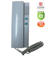 Free shipping, Visual non intercom doorbell 5 line indoor intercom phone belt household wall-mounted