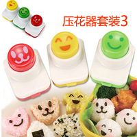 FREE shipping plastic kawaii DIY smiling face sushi mold rice ball maker cake mould sushi tool rice mold seaweed cutter bento