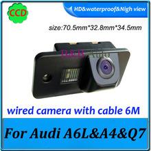 audi a4 backup camera promotion