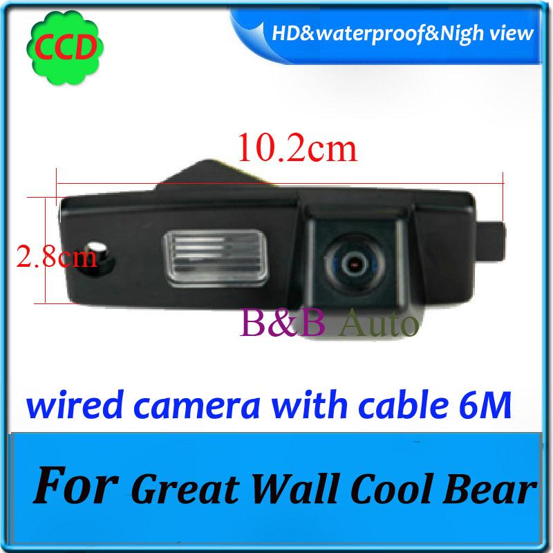 night vision 170 degree angel CCD Reversing car camera For Great Wall Cool Bear Car rear back camera(China (Mainland))