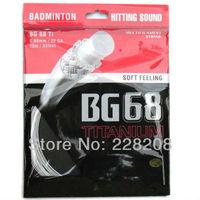 Free shipping YY BG68 badminton string/BG68 string/badminton rackets, badminton rackets