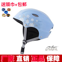 Golex monoboard adult child skiing helmet outdoor snow helmet skiing