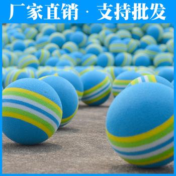 Indoor golf practice ball multicolour sponge ball eva soft ball