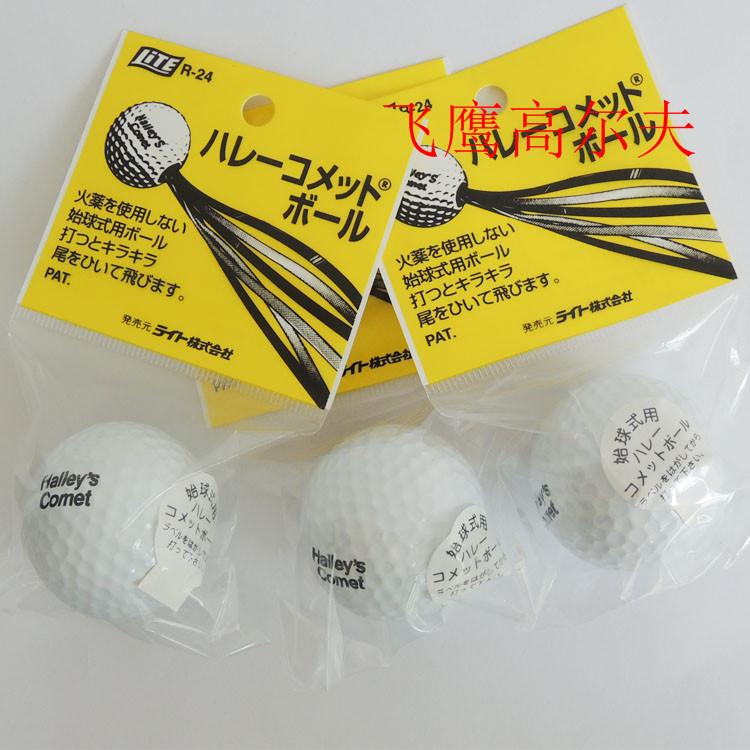 Golf ball , smoke ball color ball(China (Mainland))