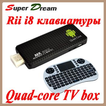 2pcs=1pcs Russian keyboard+1pcs MK809III MK908 TV Box Androind RK3188 Quad Core MK809 III MINI PC RAM 2GB/8GB 1.8GHz TV Sticks
