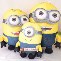 (20cm) Despicable me 3d milk 2 doll small nano particles doll