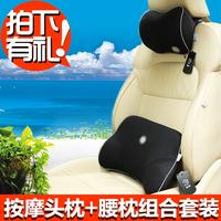 Auto upholstery supplies gigi memory cotton car headrest massage neck car lumbar support lumbar pillow set