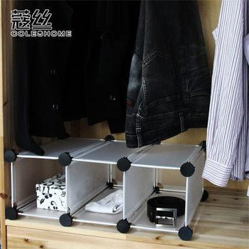 Wire 3 simple wardrobe combination wardrobe clothes storage wardrobe finishing frame