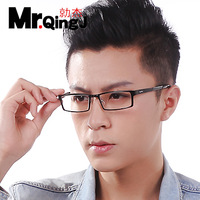 Fashion full frame aluminum magnesium alloy radiation-resistant glasses computer plain mirror radiation-resistant