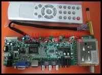 M170eg01 lcd 17 screen lcd board rtd2660v2.1 belt lcd cable