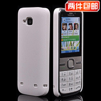 New Arrive Phone Case for Nokia C5-00&C5-00i Free Shipping