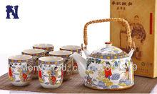 7 pcs chinese Jingdezhen porcelain tea set with rattan handle exquisite bone china ceramic teaset