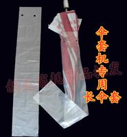 Long umbrella cover automatic umbrella rmb5000 umbrella cover disposable umbrella cover umbrella bag 100 supplies