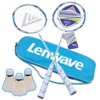 Carbon 2 badminton set bag 5 ball single