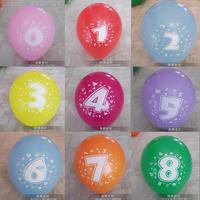 Personalized balloon child birthday party decoration supplies 12 birthday balloon latex