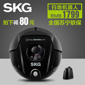 Skg3821 xc2073 vacuum cleaner intelligent robot