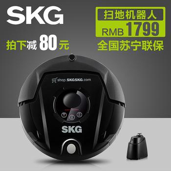 Skg3821 xc2073 vacuum cleaner intelligent robot