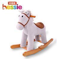 Rocking horse baby a ramshackle trojan child wood rocking horse saddle