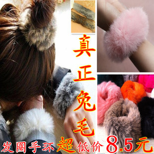 Accessories spring and autumn rabbit fur headband fur hair rope hand ring hair accessory hair accessory chromophous female