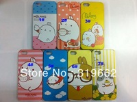new skin potatoes rabbit design keep calm case hard back cover for iphone 5 5th 20PCS/lot+free shipping