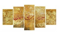 5 pc Large Panel Canvas Wall Art Islamic 100% Hand Oil Painting (no frame)