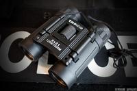 Newest Newest Hot-selling tasco 8x21 night vision telescope binoculars
