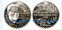 (lucyd0015) Best selling  5Pcs/Lot   Free Shipping Mandela Silver  Coin Good Quality Metal Coin, south Africa