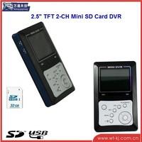 DVR 2.5 Inch TFT LCD Screen HD 720P Car DVR  dvr500