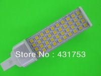 LED Bulb 8W E27 G24 5050 SMD 40 LED Corn Light Lamp Cool White/Warm White AC 85V-265V Side lighting( High Brightness )