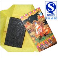 Tibetan tea golden tips tibetan tea film tea black tea