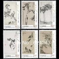 China Stamps 2002-2  Selected Paintings of Bada Shanren, 2002