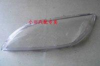free shipping Mazda 3 big lamp cover m3 headlight glass horse 3 combination headlight sheathers glue