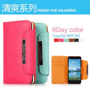new hot sale G3 dual-core smart phone holsteins protective case protective case protection bag holsteins card