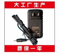 N11 charger 5v 2a 2.5mm connector qau