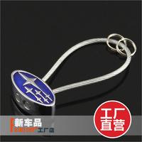 Subaru car key chain keychain exquisite