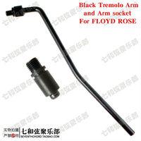1 Set of 2 Pcs Black Electric Guitar Tremolo Arm Whammy Bar and Arm socket Jack  For FLOYD ROSE tremolo bridge Free shipping