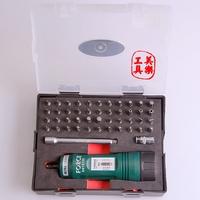 Prefabricated idling torque screwdriver torque screwdriver 1-5nm Set