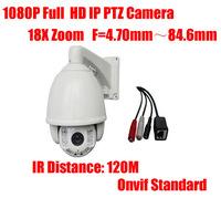 hd ip ptz camera,Support onvif, resolution 1980*1020, ip ptz camera