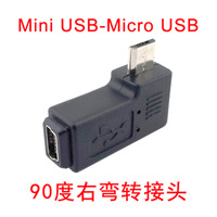Elbow 90 mini micro usb mobile phone flat adapter