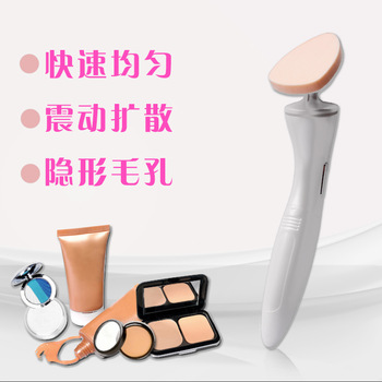 Tm-9822 massage device beauty vibration powder puff beauty instrument powder