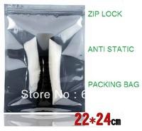 100 pcs Anti Static Shielding Bags 220x240mm ESD shielding bag Zip-Top Zipper Semi Transparent Packing bags