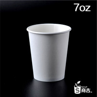 7oz thickening disposable paper cup yogurt cup milk tea coffee cup household - 100pcs .