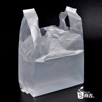 Disposable food packing bags take out bags vest shopping bag vest bag - 100 pcs