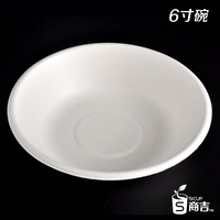 6 inch disposable eco-friendly paper bowl fast food bowl 50pcs