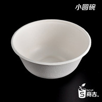 Disposable round paper bowl round bowl fast food bowl 200ml  - 50 pcs