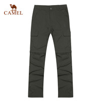 Camel outdoor quick-drying pants Men the disassemblability sports casual quick dry pants 3s14031