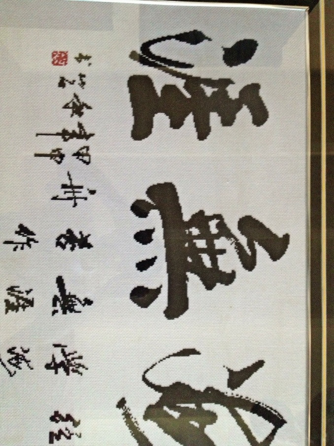 Learn Chinese Calligraphy Reviews Online Shopping
