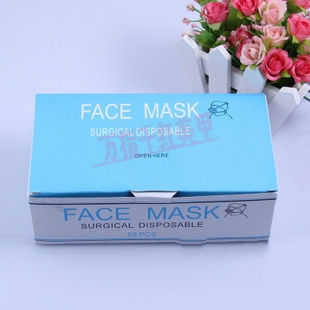 Nail art dust masks disposable mask double layer non-woven masks 30 box