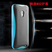 Free Shipping New arrival TPU Soft Case for MEIZU MX2, soft tpu case with dust plug, 6 Colors available +free screen protector