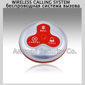 Restaurant Coffee Bar Wireless Calling System Waiter Service Paging System Call Button w 3-press Silver+Red Color,  AT-A3-SR